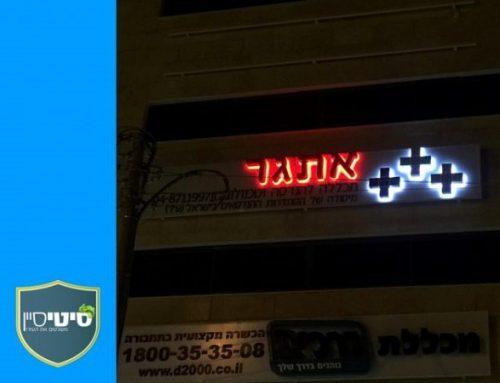 שלטים לעסקים בתל אביב
